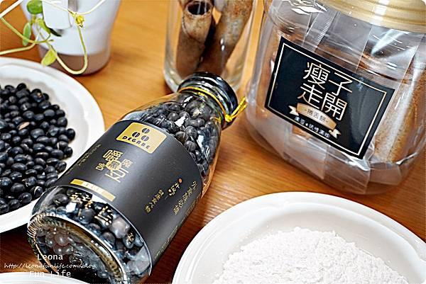 degabe黑豆咖啡 輕養生概念飲 黑豆餅乾 黑豆飲品 減重 輕食餅乾 瘦子走開DSC05147.JPG