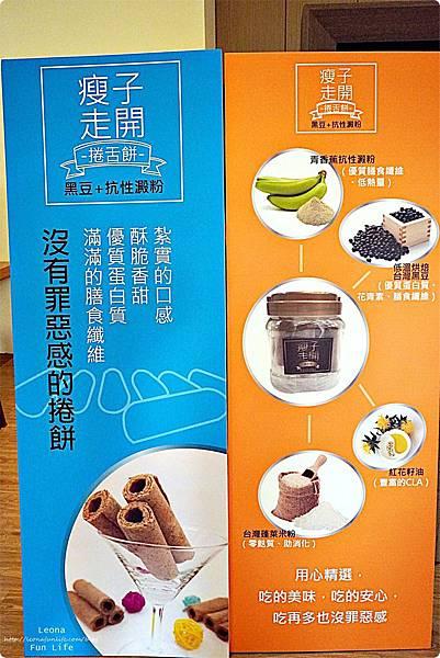 degabe黑豆咖啡 輕養生概念飲 黑豆餅乾 黑豆飲品 減重 輕食餅乾DSC05193.JPG