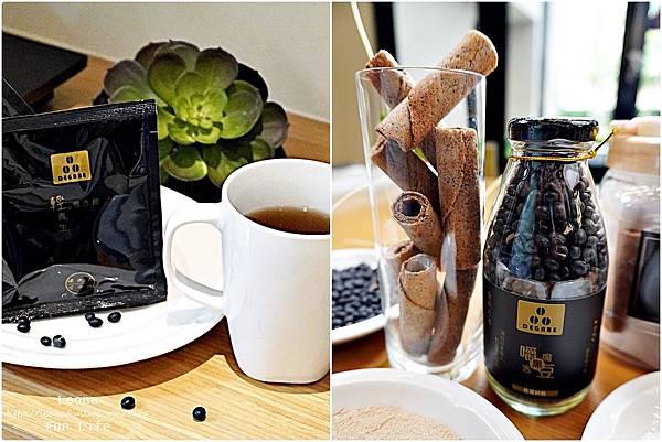 degabe黑豆咖啡 輕養生概念飲 黑豆餅乾 黑豆飲品 減重 輕食餅乾 瘦子走開page