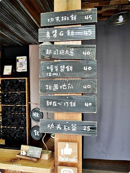 台中太平下午茶推薦PANS烤餅 每日現做 胡椒餅 炭火烤餅 韓式口味P1740109.JPG