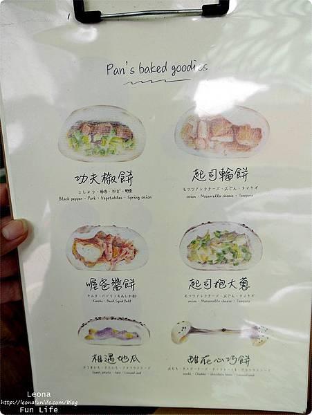 台中太平下午茶推薦PANS烤餅 每日現做 胡椒餅 炭火烤餅 韓式口味P1740114.JPG
