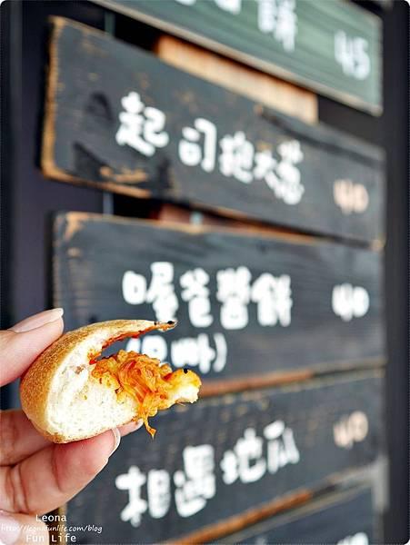 台中太平下午茶推薦PANS烤餅 每日現做 胡椒餅 炭火烤餅 韓式口味P1740125.JPG
