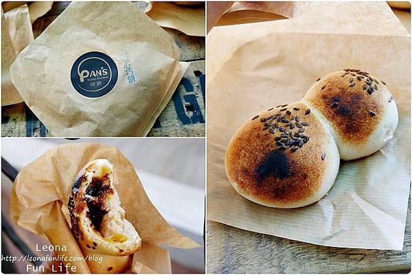 台中太平下午茶推薦PANS烤餅 每日現做 胡椒餅 炭火烤餅 韓式口味1.jpg