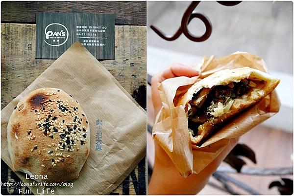 台中太平下午茶推薦PANS烤餅 每日現做 胡椒餅 炭火烤餅 韓式口味2.jpg
