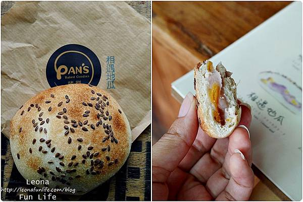 台中太平下午茶推薦PANS烤餅 每日現做 胡椒餅 炭火烤餅 韓式口味4.jpg
