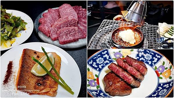 嘉義燒肉推薦 燒肉觀止 嘉義觀止一泊三食品和牛 高CP值燒肉 專人服務page2
