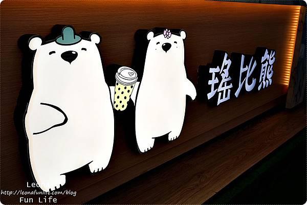 嘉義飲料瑤比熊嘉義果汁飲品美食 新鮮果汁 漸層飲料DSC02984.JPG