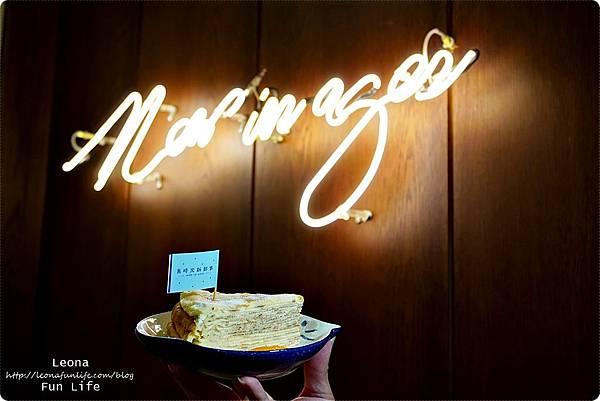 嘉義仁愛路美食 舊時光新鮮事 老屋咖哩專賣 嘉義必吃美食 咖哩飯 創意冰品DSC03794