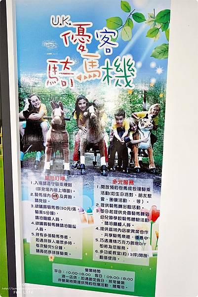 台中親子景點 東海乳品小棧 太平親子景點 台中半日遊 台中親子遊 東海鮮奶哪裡買 優客騎馬機DSC07105.JPG