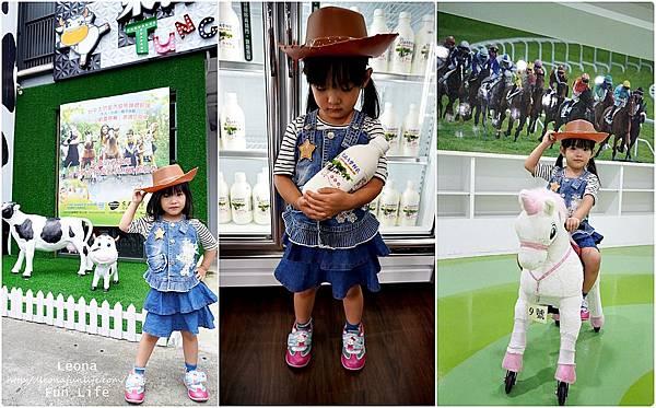 台中親子景點|東海乳品小棧大坑店,室內騎馬機、買東海鮮奶、嘗鮮果汁鮮奶、芋頭鮮乳,親子遊