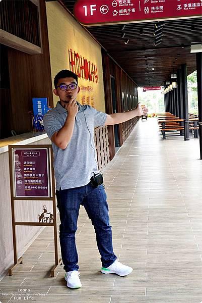HOHOCHA喝喝茶 台灣香日月潭紅茶廠 南投親子 長輩旅遊景點 黃金品茗 混茶體驗 Pizza DIYDSC08885