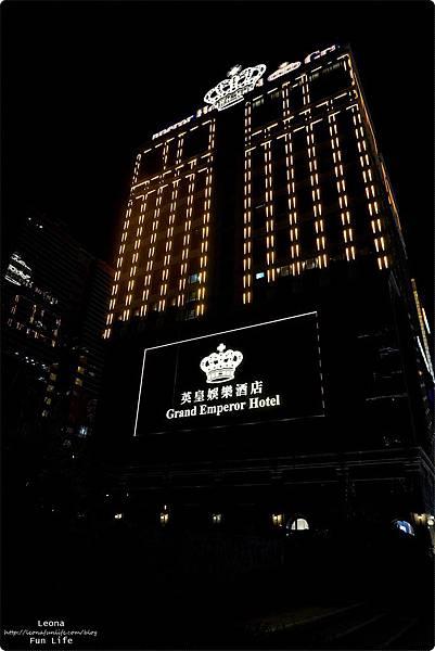 澳門平價住宿 盛世酒店 交通方便 英皇娛樂酒店美食 消夜免費DSC05960