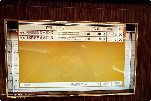 澳門平價住宿 盛世酒店 交通方便 英皇娛樂酒店美食 消夜免費DSC05932