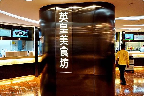 澳門平價住宿 盛世酒店 交通方便 英皇娛樂酒店美食 消夜免費DSC05950