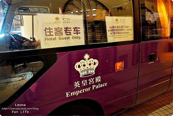 澳門平價住宿 盛世酒店 交通方便 英皇娛樂酒店美食 消夜免費DSC05962
