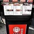台中燒肉 肉多多超市燒肉台中大墩店 雙人燒肉組 台中燒烤 舒肥牛小排 伊比利豬 DSC00562.JPG