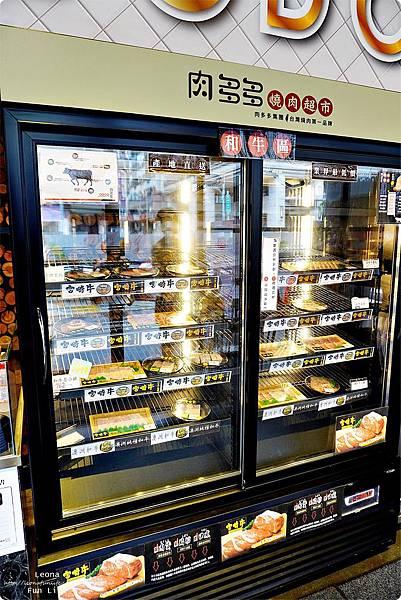 台中燒肉 肉多多超市燒肉台中大墩店 雙人燒肉組 台中燒烤 舒肥牛小排 伊比利豬 DSC00586.JPG