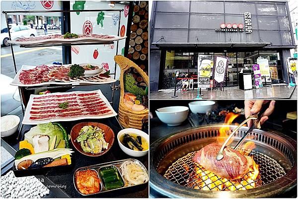 台中燒肉 肉多多超市燒肉台中大墩店 雙人燒肉組 台中燒烤 舒肥牛小排 伊比利豬 page
