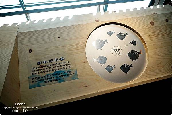 花蓮柴魚博物館  七星柴魚博物館2019 七星柴魚博物館火災重建  七星柴魚博物館商品專門店   柴魚博物館伴手禮 親子景點 室內景點 章魚燒diy 柴魚diyDSC08021.JPG