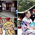 南投景點溪頭妖怪村和服體驗館,親子同遊漫步日式風格小鎮拍美照,兩天一夜行程推薦page