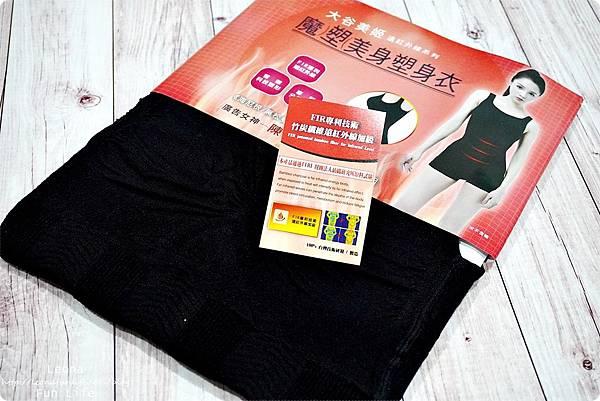 修飾身形這樣穿大谷美姬塑身衣 舒適 耐穿又耐洗 9段式結構設計完整包覆 日雜票選最好穿塑身衣穿搭配件DSC06018.JPG