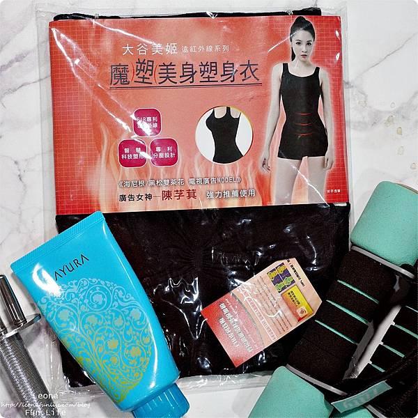 修飾身形這樣穿大谷美姬塑身衣 舒適 耐穿又耐洗 9段式結構設計完整包覆 日雜票選最好穿塑身衣穿搭配件DSC05221.JPG