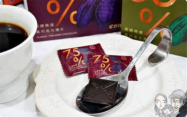 妮娜巧克力夢想城堡 Cona's 妮娜手工巧克力 台灣巧克力 巧克力禮盒 巧克力禮盒南投 回購率超高 巧克力DIY棒棒糖 超狂中秋月餅禮盒 妮娜巧克力價格 巧克力薄片 巧克力球 抹茶 草莓 焦糖DSC00170.JPG