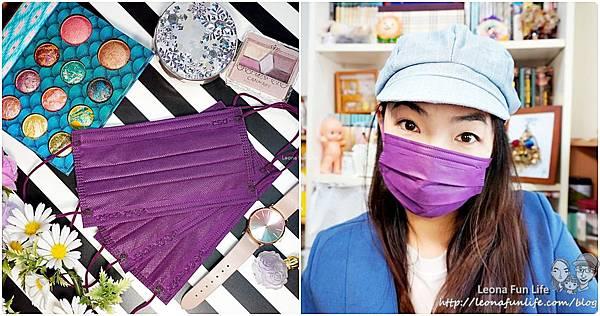懶人妝容化妝也能畫一半,上班來不及就用這一招吧!!!炫霓紫口罩妝page