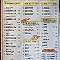 一中義利麵 台中北區義式料理 諾諾索義式料理菜單  諾諾索台塑牛排 諾諾索菜單 台中台塑牛排 蛤蠣義大利麵 浮誇系美食 痛風 爆量蛤蜊DSC03892
