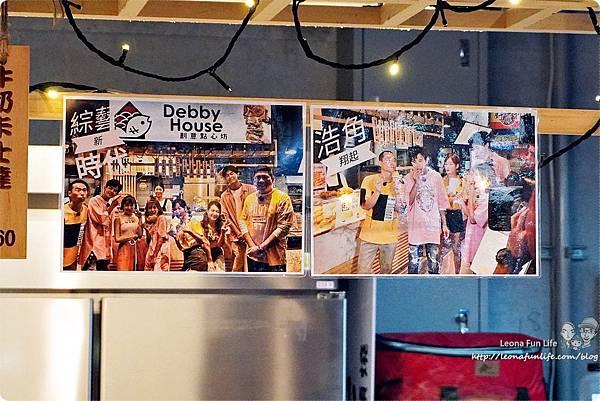 下午茶甜點推薦Debby House日式蜜糖千層可頌鯛魚燒-芋泥金沙一中商圈散步點心台中美食中友百貨DSC09833.JPG