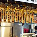 下午茶甜點推薦Debby House日式蜜糖千層可頌鯛魚燒-芋泥金沙一中商圈散步點心台中美食中友百貨DSC09824.JPG