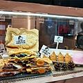 下午茶甜點推薦Debby House日式蜜糖千層可頌鯛魚燒-芋泥金沙一中商圈散步點心台中美食中友百貨DSC09814