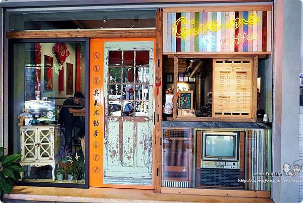 台中北區咖啡廳其美咖啡-懷舊復古系網美風格,古早味清冰配咖啡 再來份蒸奶 滷味更對味 其美不動產DSC06423.JPG