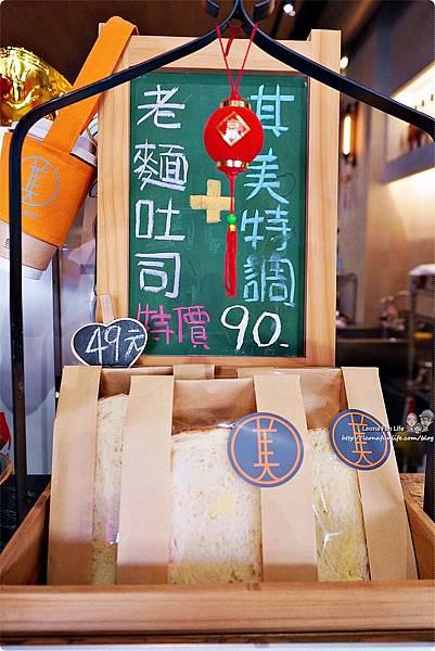 台中北區咖啡廳其美咖啡-懷舊復古系網美風格,古早味清冰配咖啡 再來份蒸奶 滷味更對味 其美不動產DSC06431.JPG