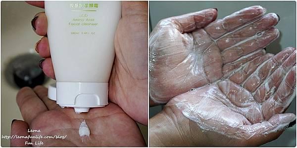 臉部保養QIU MAO 秋茂生技-懶人的簡易保養,附上小樣輕鬆試用保濕噴霧 潔顏 精粹 0.jpg