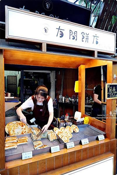 一中街銅板美食 下午茶點心月亮蝦餅 餡餅 韭菜盒子 傳統小吃 麵食 泰式料理 學生美食 平價 有間餅店DSC05481.JPG