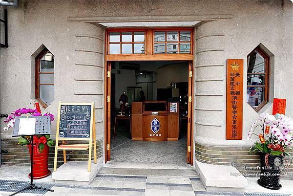 豐原咖啡廳 頂街藝文咖啡 頂街派出所 古蹟 頂街咖啡 藝文空間 藝文沙龍 豐原火車站附近美食 輕食早午餐DSC08243.JPG