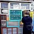 台中北區街銅板美食老窗白糖粿-彩色版傳統美食、IG上人氣超夯一中商圈美食DSC05465.JPG
