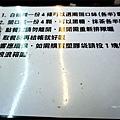台中北區街銅板美食老窗白糖粿-彩色版傳統美食、IG上人氣超夯一中商圈美食DSC05467.JPG