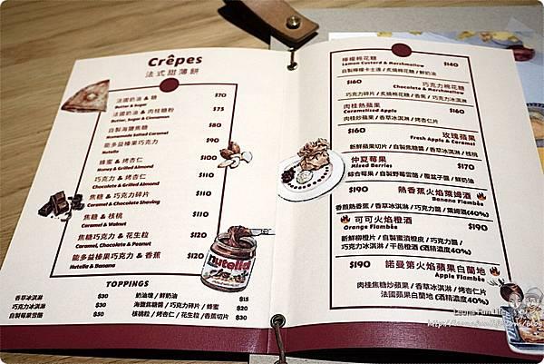 花蓮美食 花蓮餐廳 車站周邊美食 ohlala菜單 ohlala法式甜點 菜單 花蓮帥哥主廚 花蓮法式料理 花蓮法式薄餅家常菜 歐拉拉花蓮DSC07786.JPG