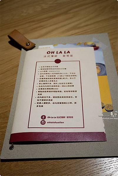 花蓮美食 花蓮餐廳 車站周邊美食 ohlala菜單 ohlala法式甜點 菜單 花蓮帥哥主廚 花蓮法式料理 花蓮法式薄餅家常菜 歐拉拉花蓮DSC07783.JPG