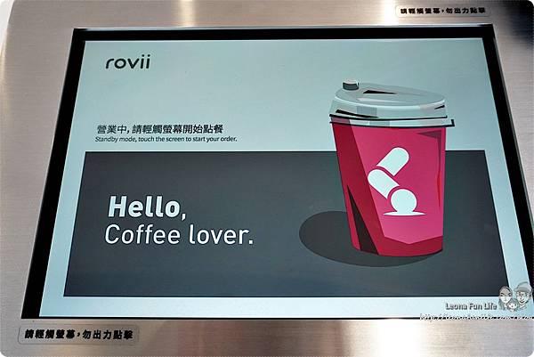 台中飲料店 台中咖啡 草悟廣場 無人咖啡 Rovii Coffee 機械手臂咖啡 勤美咖啡 機械人 機器人咖啡機  rovii咖啡亭  勤美 自動 咖啡機 拿鐵 拉花 咖啡豆DSC02665.JPG