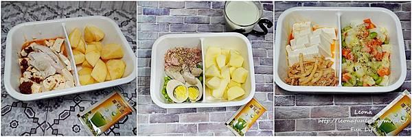 健康飲食好幫手喜兒法歐勒葉鮮纖自然-攜帶方便、味道清甜好吃,美鳳姊大推薦page1.jpg