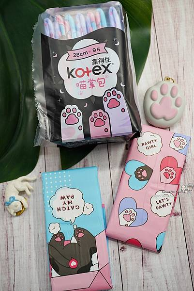 Kotex靠得住全新喵掌包 貓奴必買 貓肉球 超薄衛生棉DSC05980.JPG