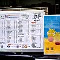 台中飲料店 國王的茶 飲料店推薦 台中飲料店 加盟 台中大杯飲料 國王的茶菜單 國王的茶推薦 國王的茶加盟金 古早味紅茶 買一送一 消暑好夥伴 仙草凍 冷泡茶 仙草甘茶DSC06036.JPG