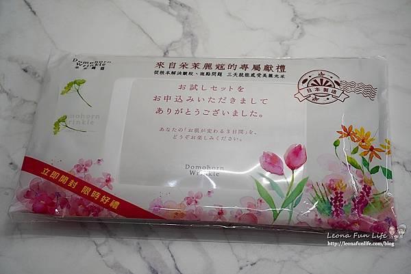 朵茉麗蔻試用 朵茉麗蔻門市 價格 使用順序 卸妝 泡泡面膜 輕熟齡保養 熟齡保養DSC07946.JPG