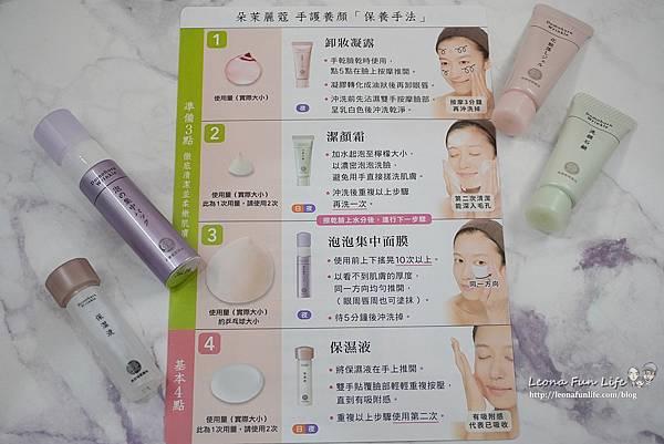 朵茉麗蔻試用 朵茉麗蔻門市 價格 使用順序 卸妝 泡泡面膜 輕熟齡保養 熟齡保養DSC07955.JPG