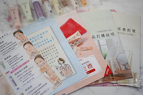 朵茉麗蔻試用 朵茉麗蔻門市 價格 使用順序 卸妝 泡泡面膜 輕熟齡保養 熟齡保養DSC07953.JPG