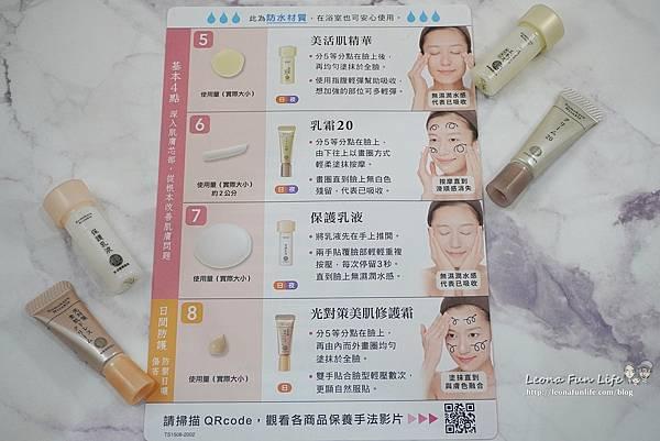 朵茉麗蔻試用 朵茉麗蔻門市 價格 使用順序 卸妝 泡泡面膜 輕熟齡保養 熟齡保養DSC07956.JPG