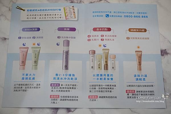 朵茉麗蔻試用 朵茉麗蔻門市 價格 使用順序 卸妝 泡泡面膜 輕熟齡保養 熟齡保養DSC07957.JPG